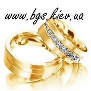 Обручальные кольца. Новые модели,  большой выбор,  доступные цены